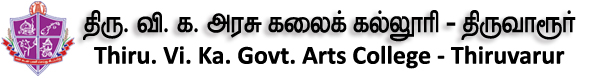 Thiru.vi.ka.Govt. Arts College